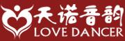 天诺音韵logo