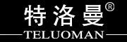 特洛曼logo