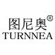 图尼奥logo
