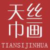 天丝巾画logo