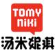 汤米妮琪logo