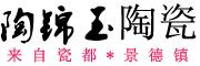 陶锦玉logo