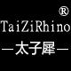 太子犀logo