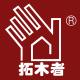 拓木者logo