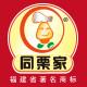 同栗家logo
