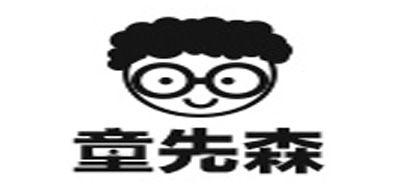 童先森logo
