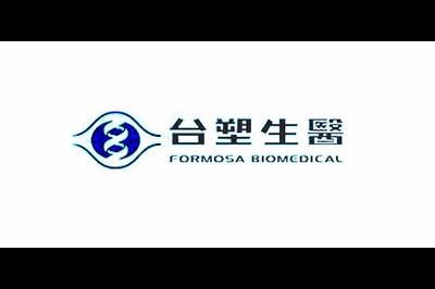 台塑生医logo