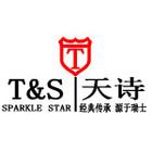 天诗logo