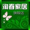 淘春家居logo