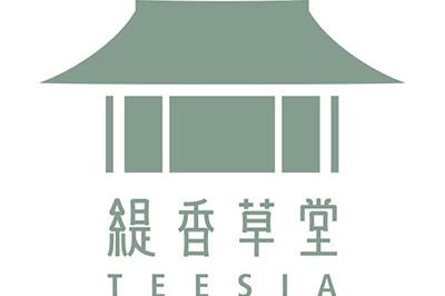 缇香草堂logo