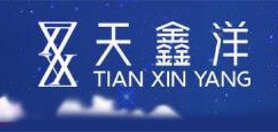 天鑫洋logo