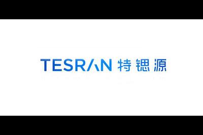 特锶源logo