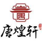 唐煌轩logo