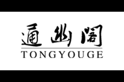 通幽阁logo