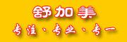 天翊轩logo