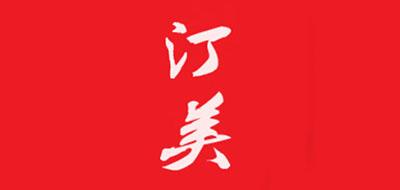 汀美logo