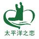 太平洋之恋logo