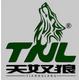天奴狼logo