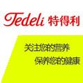 特得利logo