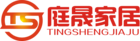 庭晟logo