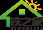 铁之家logo