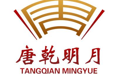 唐乾明月logo