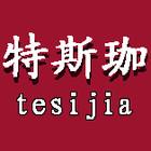 特斯珈logo