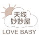 天线妙妙屋logo