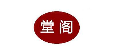 堂阁logo