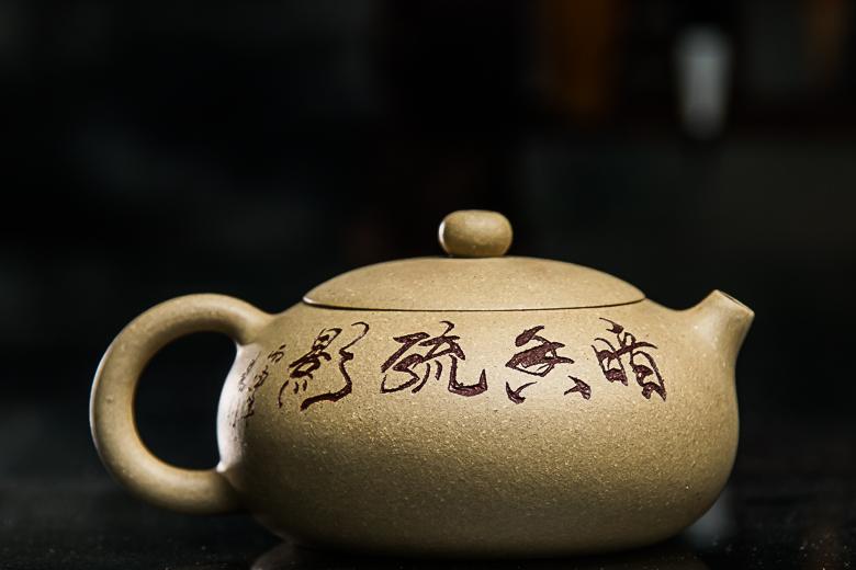 天鉴logo