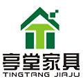 亭堂logo
