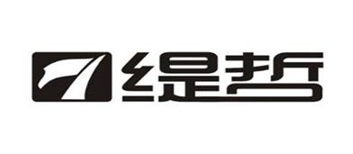 缇哲服饰logo
