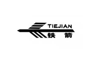 铁箭logo