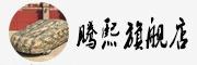 腾熙logo