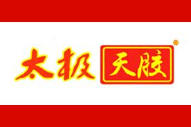 天胶logo
