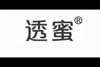 透蜜logo