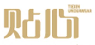 贴心logo