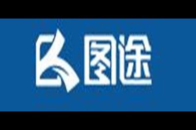 图途logo