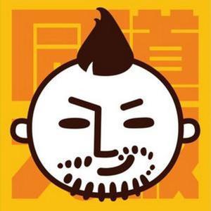 同道大叔logo