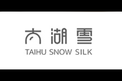 太湖雪(TAIHUSNOW)logo
