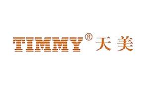 天美(Timmy)logo