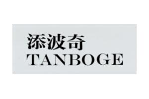 添波奇(TANBOGE)logo