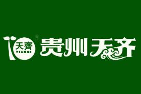 天齐logo