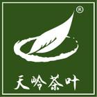 天岭茶叶logo