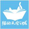天空之城logo