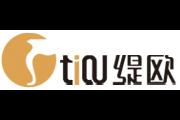 缇欧logo
