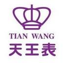 天王(King)logo