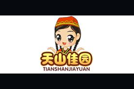 天山佳园logo