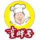 童胖子logo
