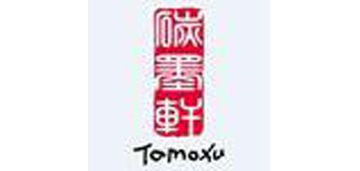 碳墨轩logo